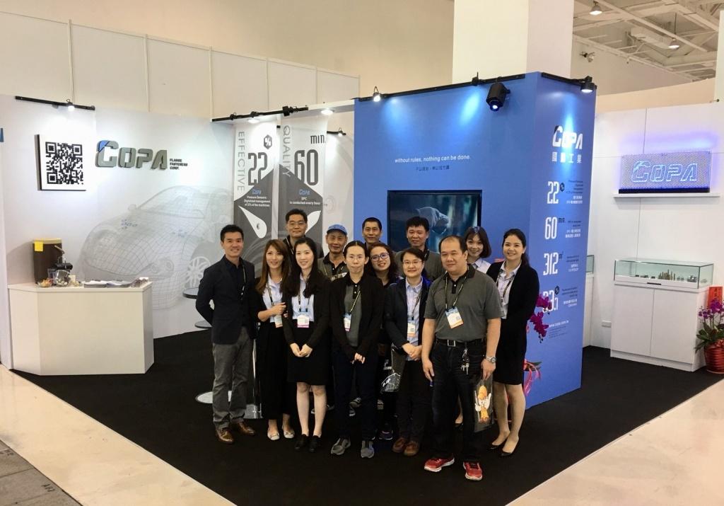 2018.4.10-4.122018 April Taiwan Fastener Show