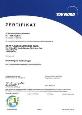 國鵬IATF 16949 德文證書 2020-2023-Copa IATF 16949 German certificate 2020-2023