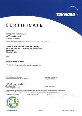 國鵬IATF 16949 英文證書 2020-2023-Copa IATF 16949 German certificate 2020-2023